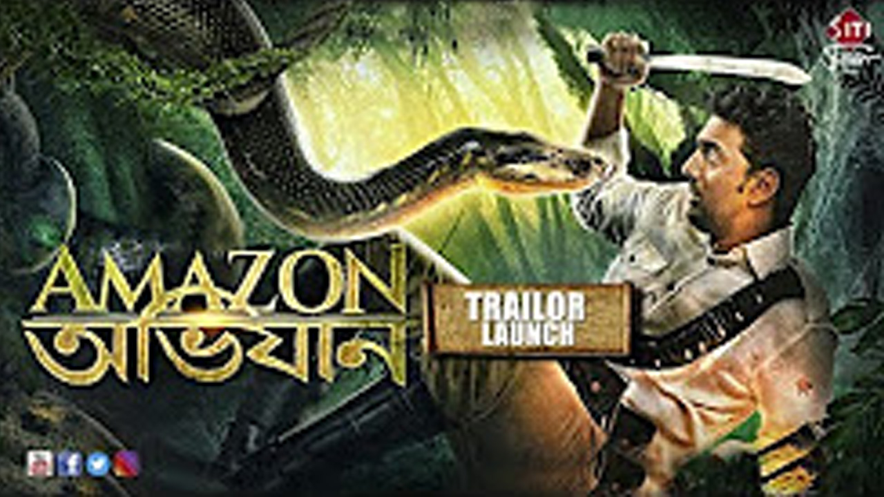 Amazon-Obhijaan.jpg